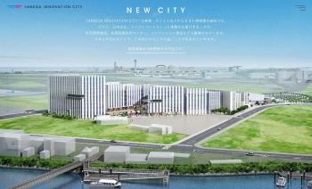 Tokyohaneda200211
