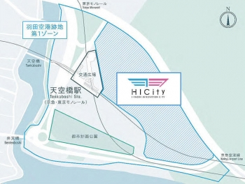 Tokyohaneda200213
