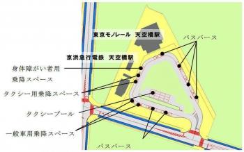 Tokyohaneda200414