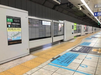 Tokyohaneda201111