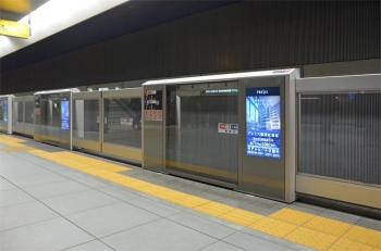 Tokyohaneda201114