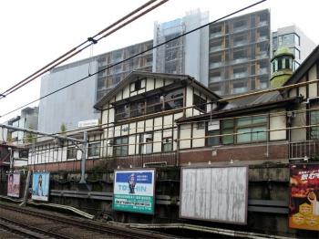 Tokyoharajuku191217