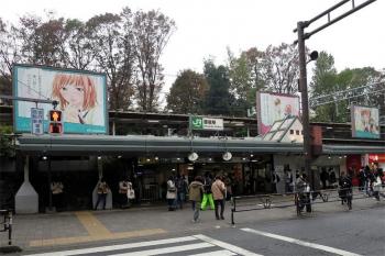 Tokyoharajuku191232