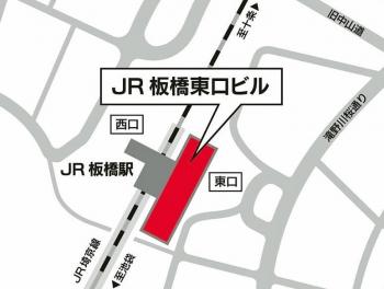 Tokyoitabashi200212