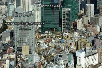 Tokyoizumi210311