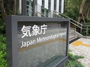 Tokyojma200613