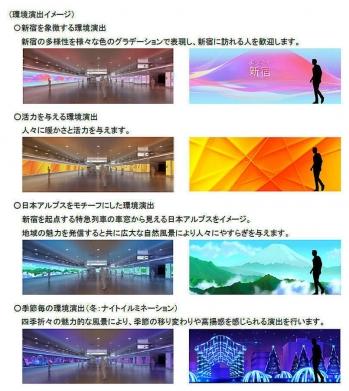 Tokyojr201213