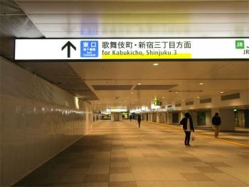 Tokyojr210211