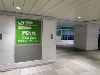Tokyojr210212