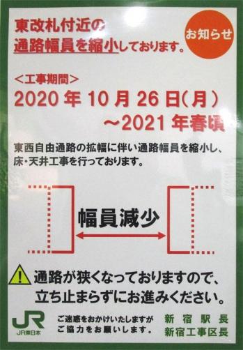 Tokyojr210214