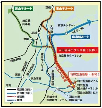 Tokyojr210511_20210520165601