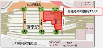 Tokyojrtokyo200113