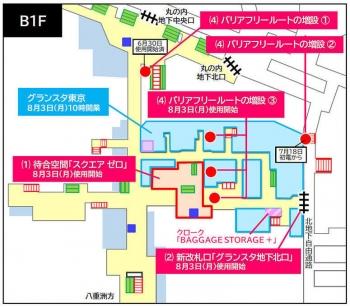 Tokyojrtokyo200711