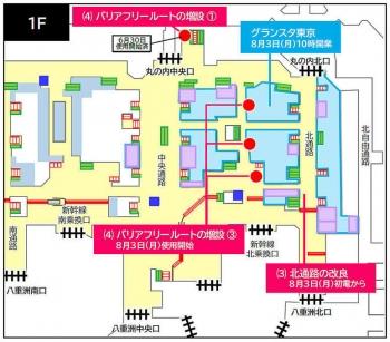 Tokyojrtokyo200712