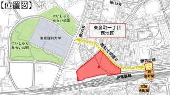 Tokyokanamachi210414