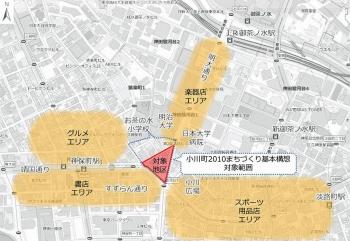 Tokyokanda210415