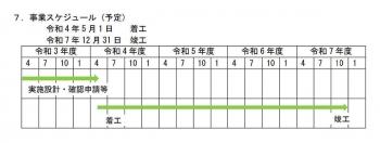 Tokyokanda210611