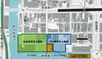 Tokyokatidoki191217