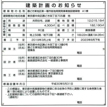 Tokyokatidoki191218
