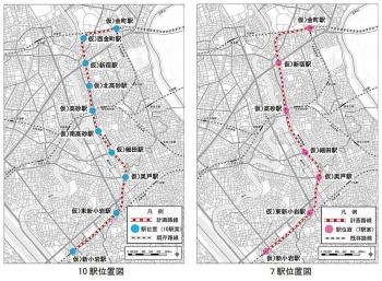 Tokyokatsushika202011
