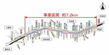 Tokyokeio210811