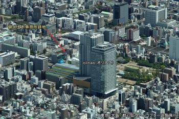 Tokyokinshicho201113