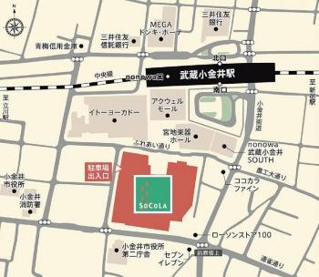 Tokyokogane200314