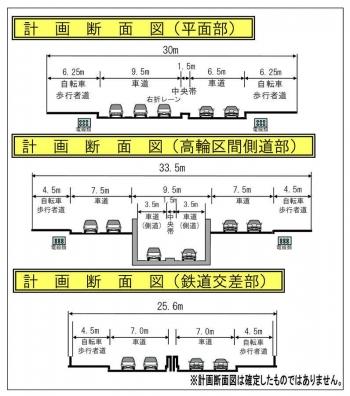 Tokyokonan210713