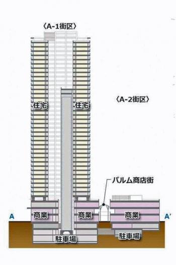 Tokyokoyama210712
