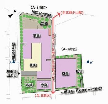 Tokyokoyama210713