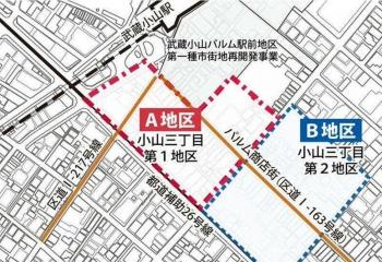 Tokyokoyama210715