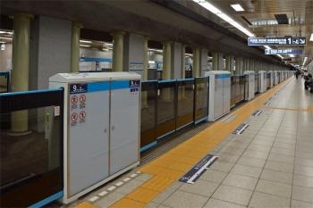 Tokyokudan200211