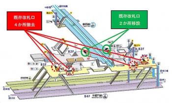 Tokyokudan200214