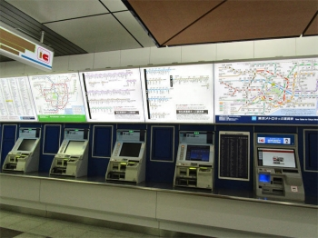 Tokyokudan200622