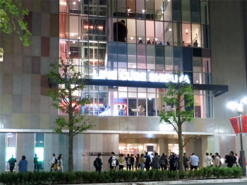 Tokyolinecubeshibuya191018