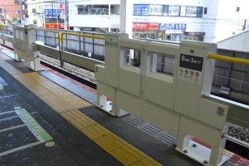 Tokyomachida191111