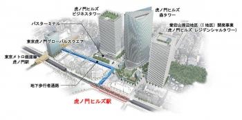Tokyometro200611