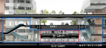 Tokyometro200613