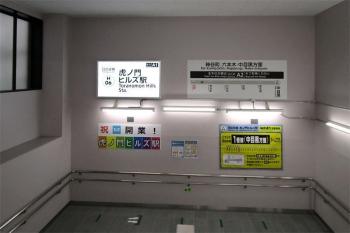 Tokyometro200617