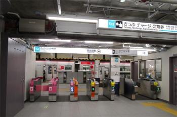 Tokyometro200618