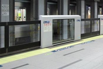 Tokyometro200620