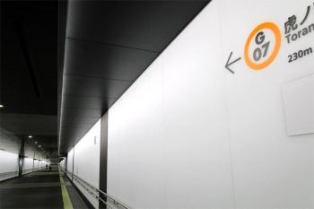 Tokyometro200621