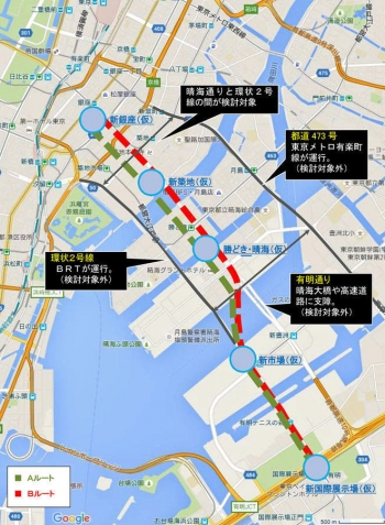 Tokyometro202011