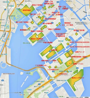 Tokyometro202012