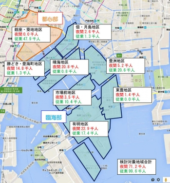 Tokyometro202013