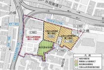 Tokyomita200312