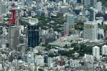 Tokyomita200816