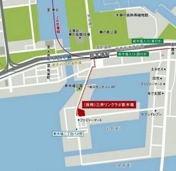 Tokyomitsui200215