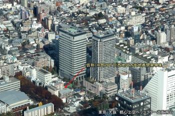Tokyonakano191011