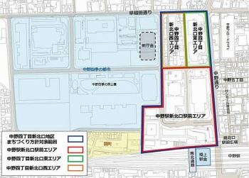 Tokyonakano191014